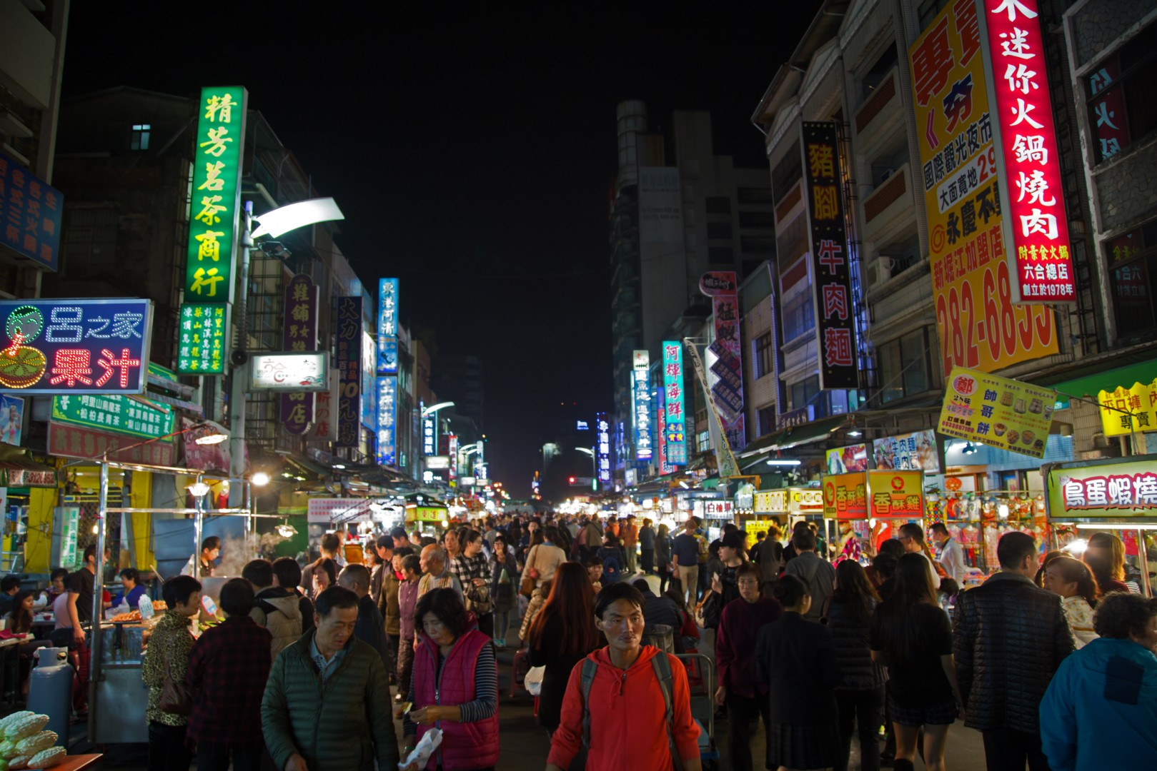 """night market """"here's how it works: take a commercial corridor, line it with food trucks, cut off through traffic, and wait for the masses to arrive"""" – jake blumgart, the."""